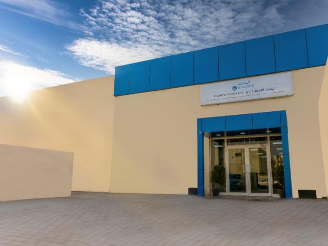 Doha - Salwa Industrial Area Environmental