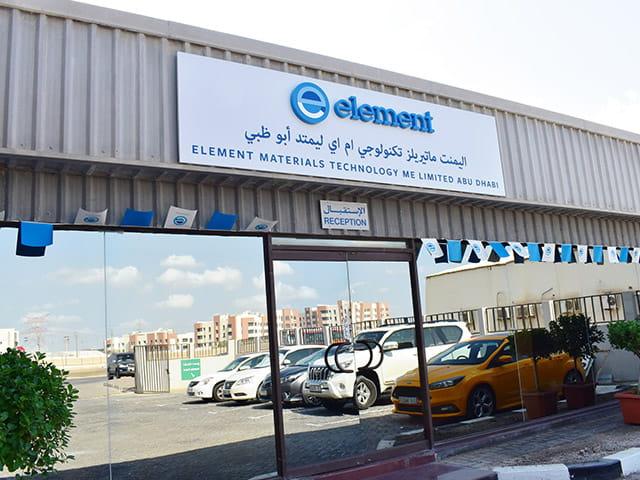Umm-Al-Naar-640x480