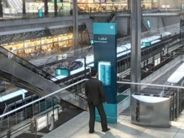 多哈地铁案例研究